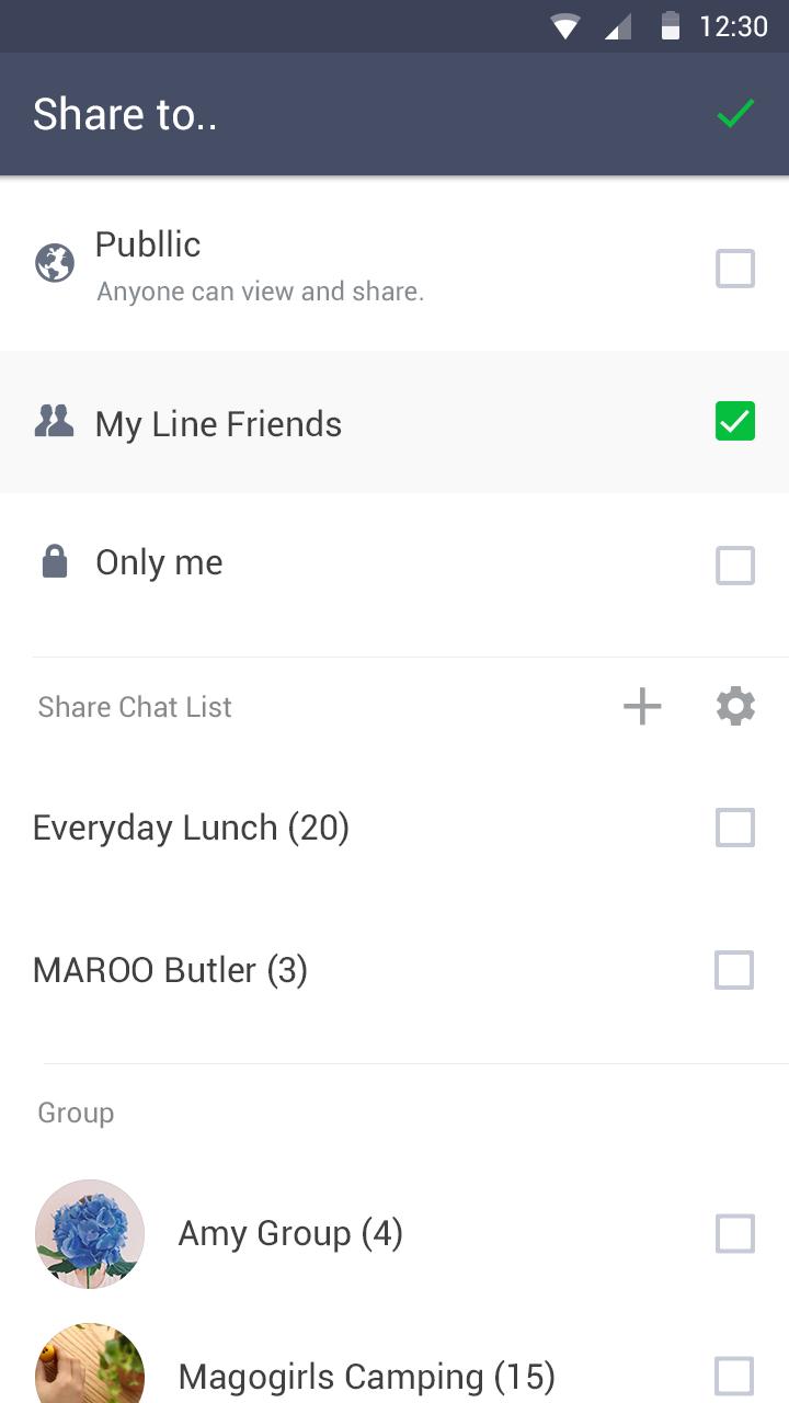 LINE 5.0.1