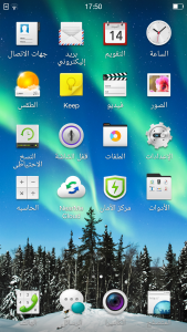 Screenshot_2015-02-14-17-50-43-564