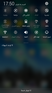 Screenshot_2015-02-14-17-50-54-906