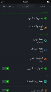 Screenshot_2015-02-14-17-51-02-457