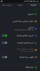 Screenshot_2015-02-14-17-51-05-312