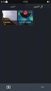 Screenshot_2015-02-14-17-57-22-174