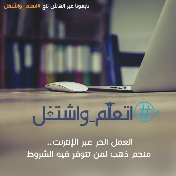 10388633_1405713716405229_6554495505585070850_n