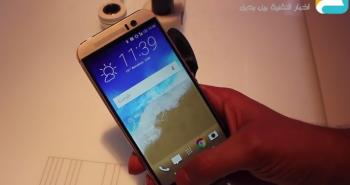 MWC 2015 : تجربة سريعة لهاتف HTC M9 [فيديو]