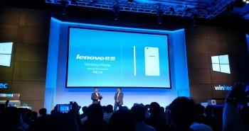 لينوفو ستُطلق أول هاتف ويندوز فون هذا العام