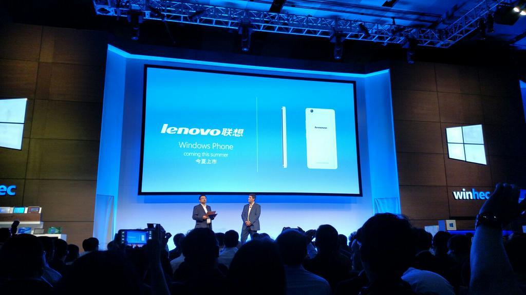 lenovo_windowsphone