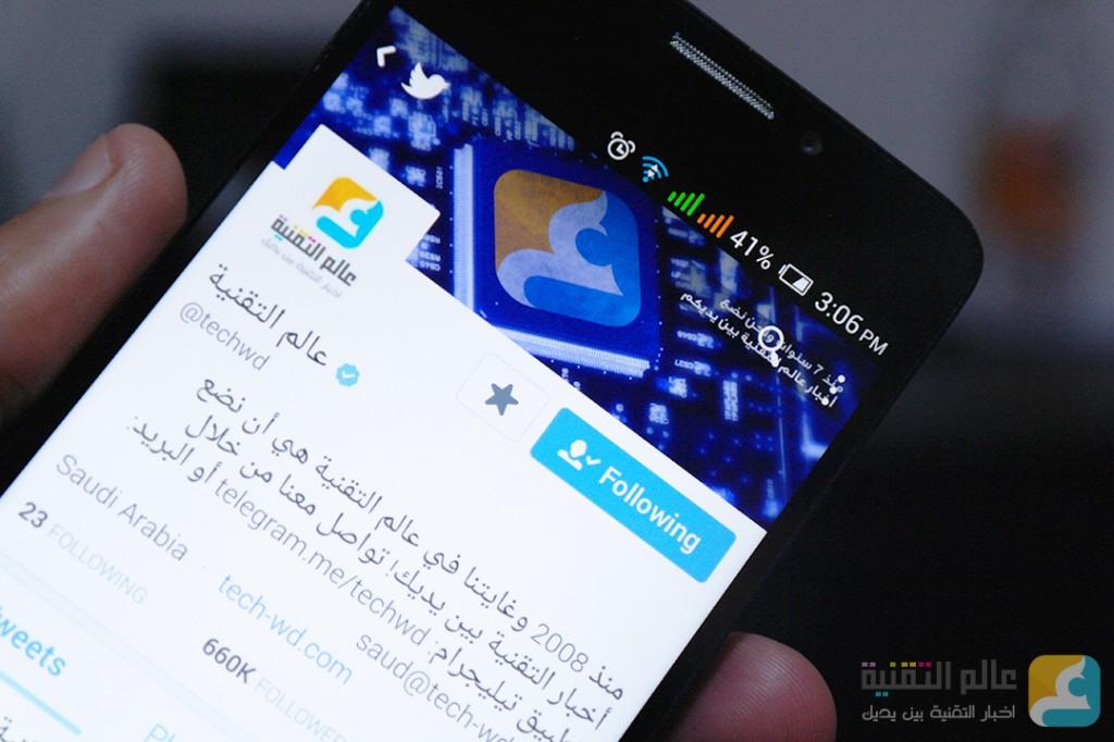 تويتر تغير خوارزمية الخط الزمني رسميا