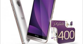 الاتصالات السعودية تطلق هاتف إتش تي سي ون إم 9 4G