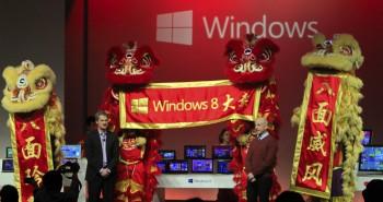 في الصين: ترقية إصدارات ويندوز المقرصنة إلى ويندوز ١٠ مجانًا