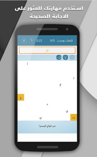 لعبة الكلمات المتقاطعة العربيّة تجمع بين التفكير والتشويق