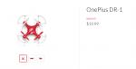 """ون بلس تطرح طائرة بدون طيار """"لعبة"""" بسعر 20 دولارًا فقط!"""