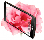 Images-of-the-LG-G4-leak (1)