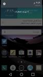 Screenshot_2015-04-04-15-49-32