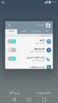 Screenshot_2015-04-04-15-50-43