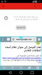 Screenshot_2015-04-04-15-50-54