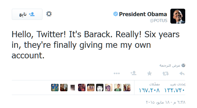 أوباما الرئيس الأمريكي