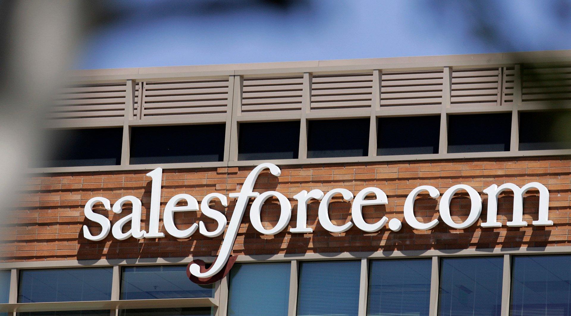 بلومبرج salesforce