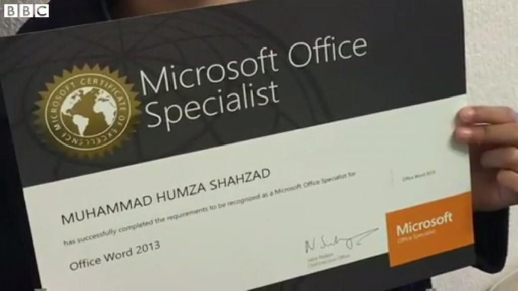 حمزة شاهزاد مايكروسوفت أوفيس