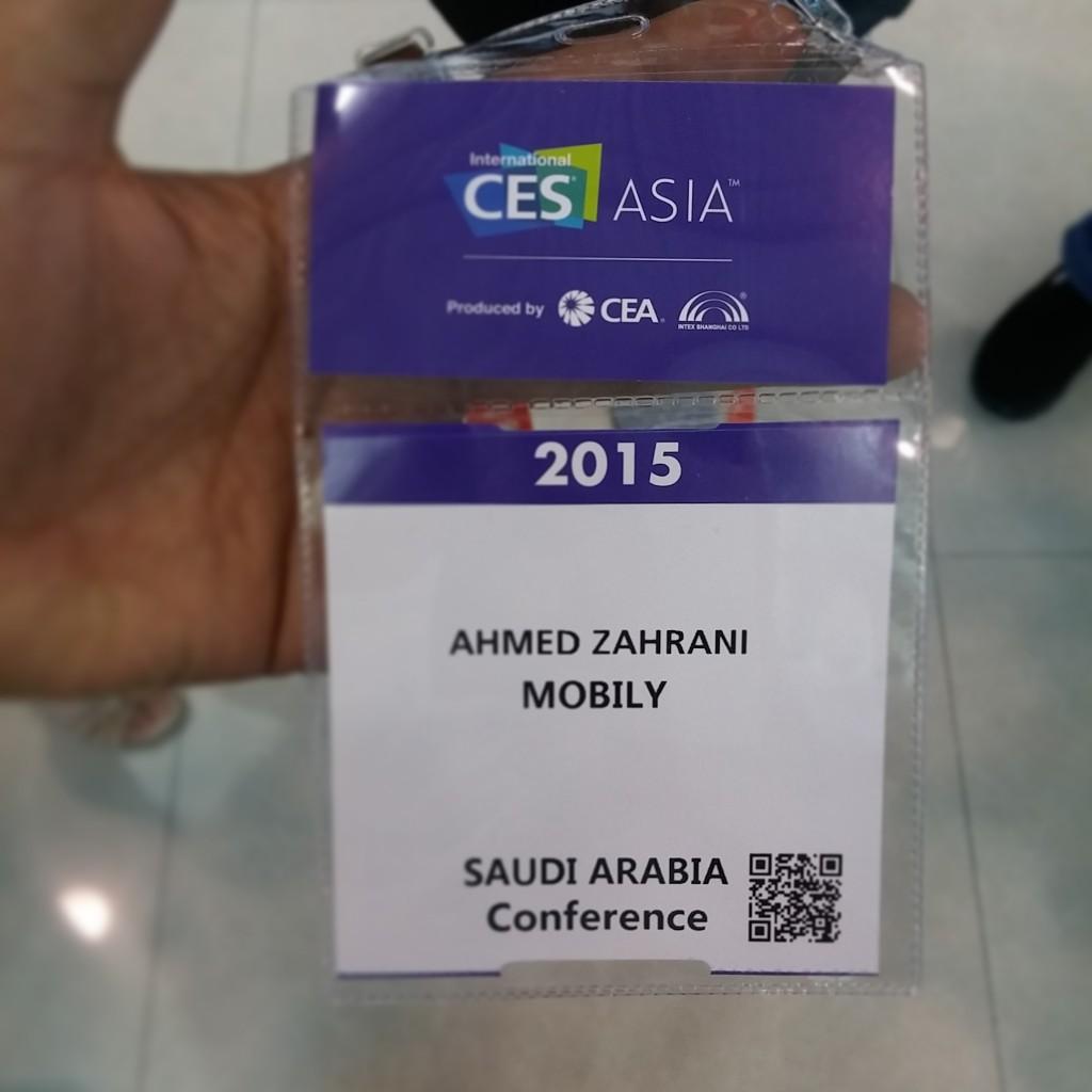 تقرير : شاهد تقنيات المستقبل من معرض CES ASIA 2015