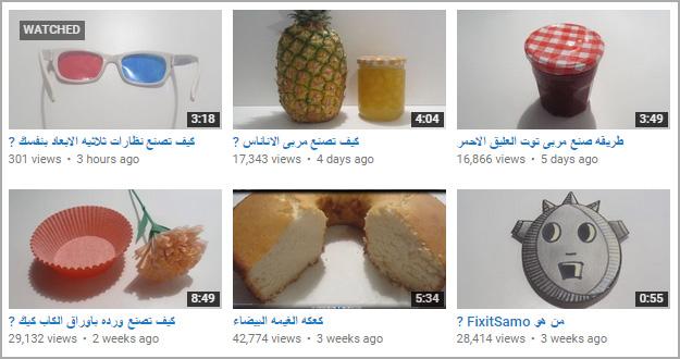 oa_Youtube_Ch_How_1