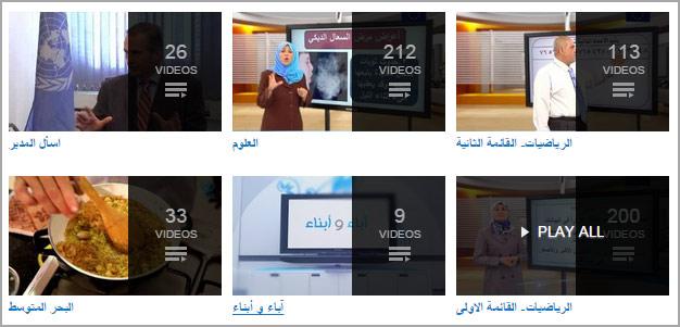 oa_arabic_channels_14