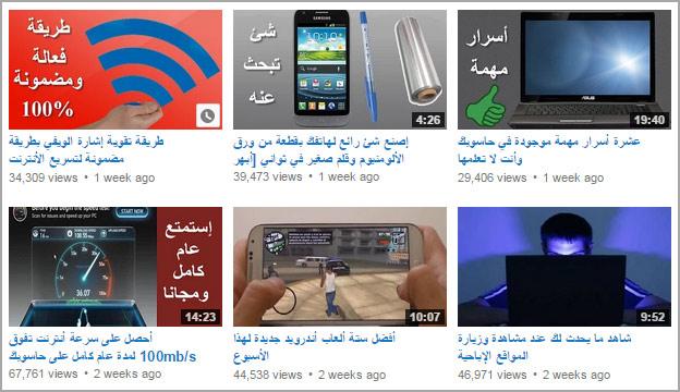 oa_arabic_channels_15