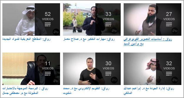 oa_arabic_channels_3