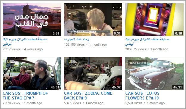 oa_arabic_channels_7