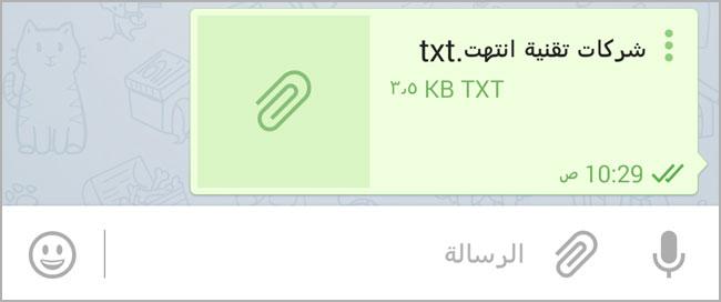 oa_telegram_fe_1