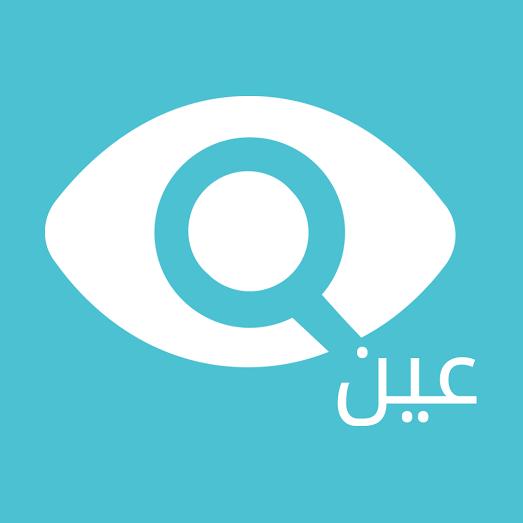 تطبيق عين الإخباري يوفر لك أكثر من 1000 مصدر عربي على iOS