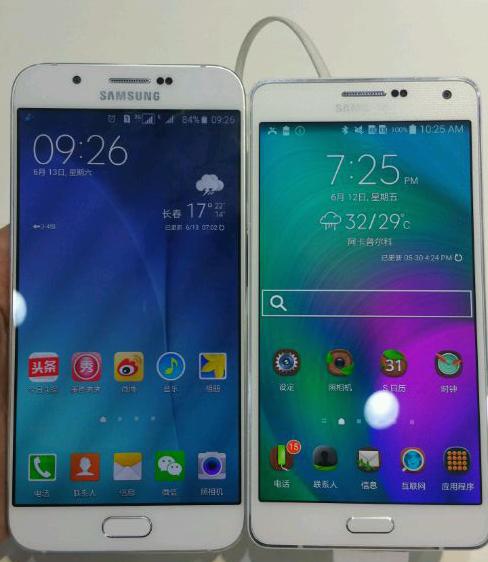 Galaxy_A8_5