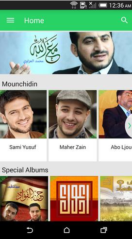 Islami تطبيق متخصص في المحتوى الإسلامي على أندرويد و iOS