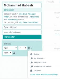 تويتر تتيح إضافة تاريخ ميلادك للملف الشخصي