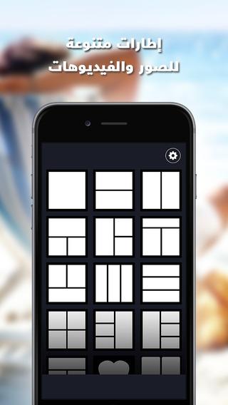 تطبيق فيديو شوب على iOS لمنتجة مقاطع فيديو وأكثر