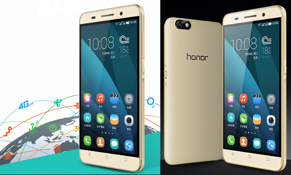 هواوي تطلق هاتف Honor 4X عبر سوق.كوم - عالم التقنية
