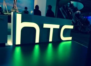 اتش تي سي تُشوّقنا لهاتف جديد ستكشف عنه في 6 سبتمبر
