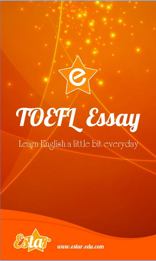 toefl speaking essays