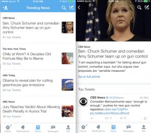 تويتر تختبر تبويب الأخبار الجديد في تطبيقها