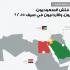 تطبيق جيران يجيب: عن ماذا فتش السعوديون، والمصريون، والأردنيون في صيف 2015؟