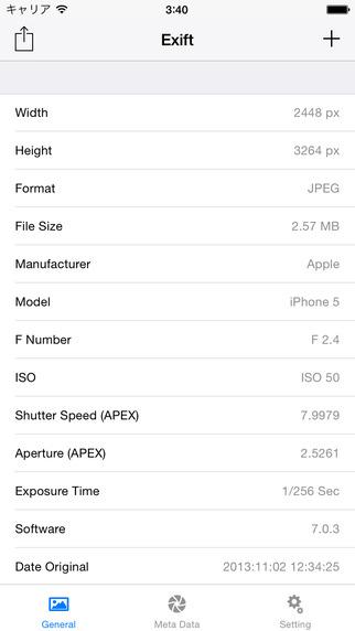 تطبيق Exift لعرض مختلف معلومات الصور على iOS