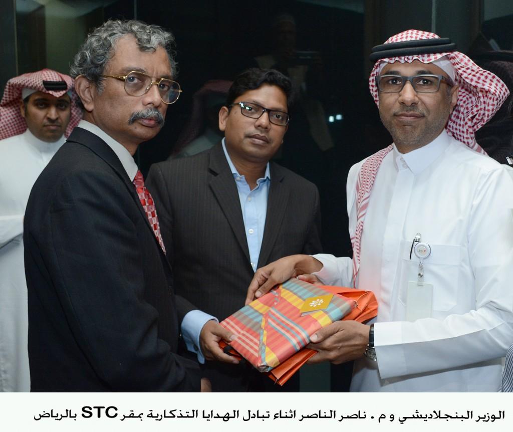 زيارة الوزير البنجلاديشي للاتصالات السعودية 2