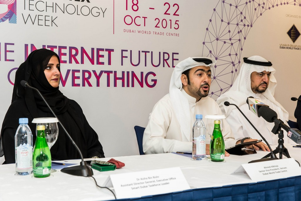 GITEX 2015 - Press Conference 3