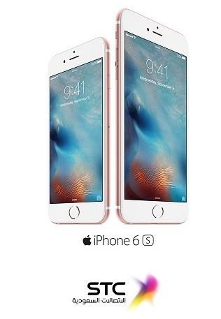 STCiPhone6