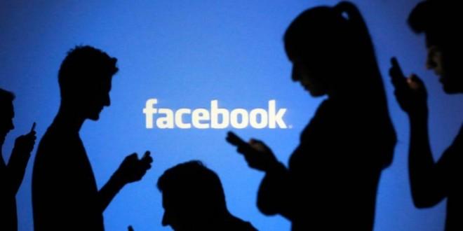نتائج فيس بوك عائدات إجمالية حوالي 18 مليار دولار العام الماضي