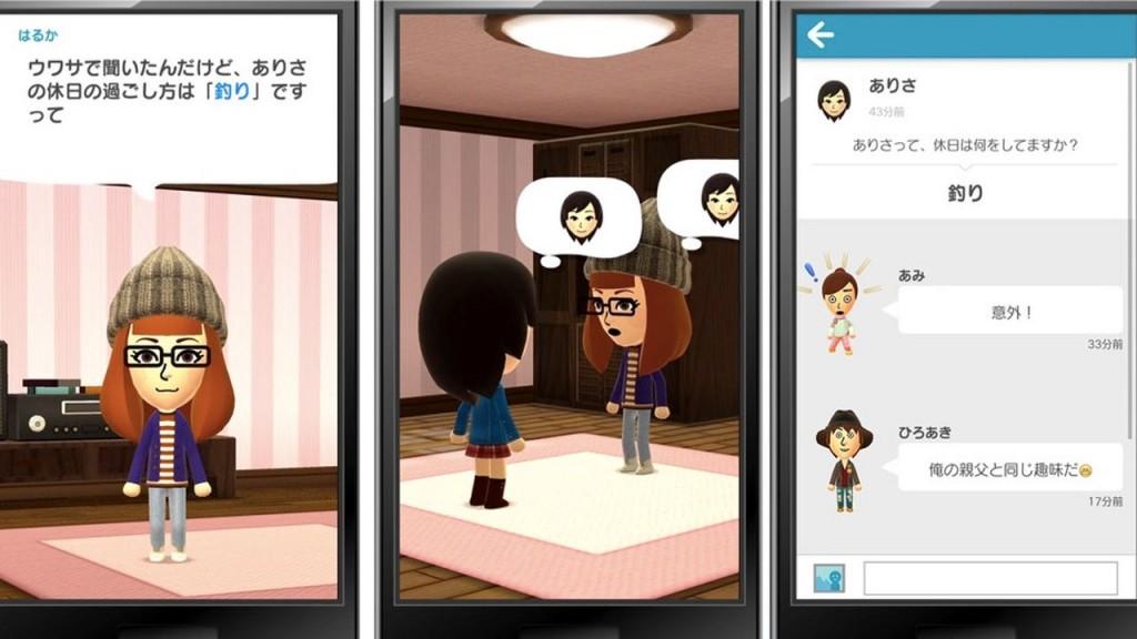 نيتندو تكشف عن أول لعبة للهواتف الذكية