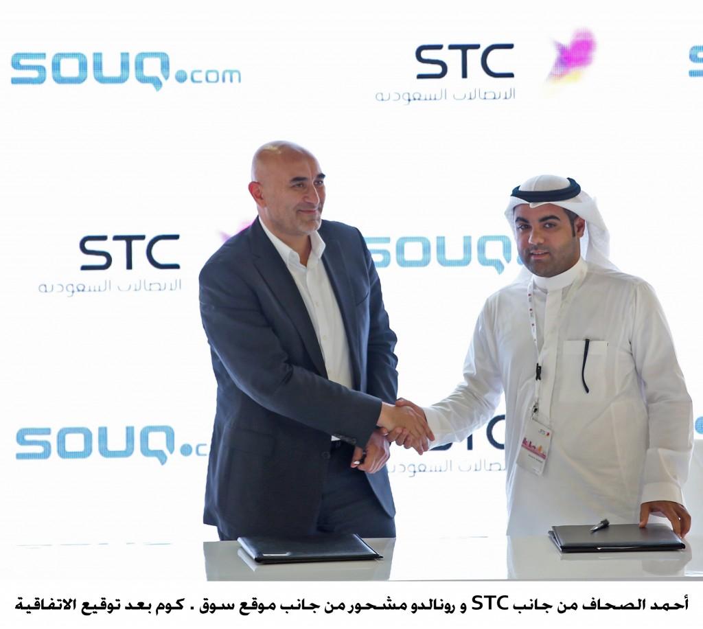 stc&souq 2