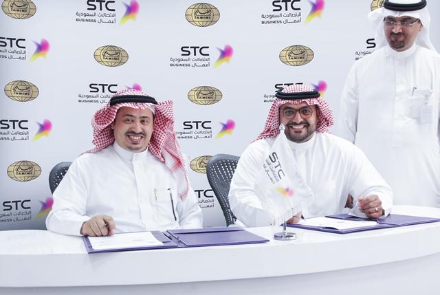 الاتصالات السعودية & التميمي