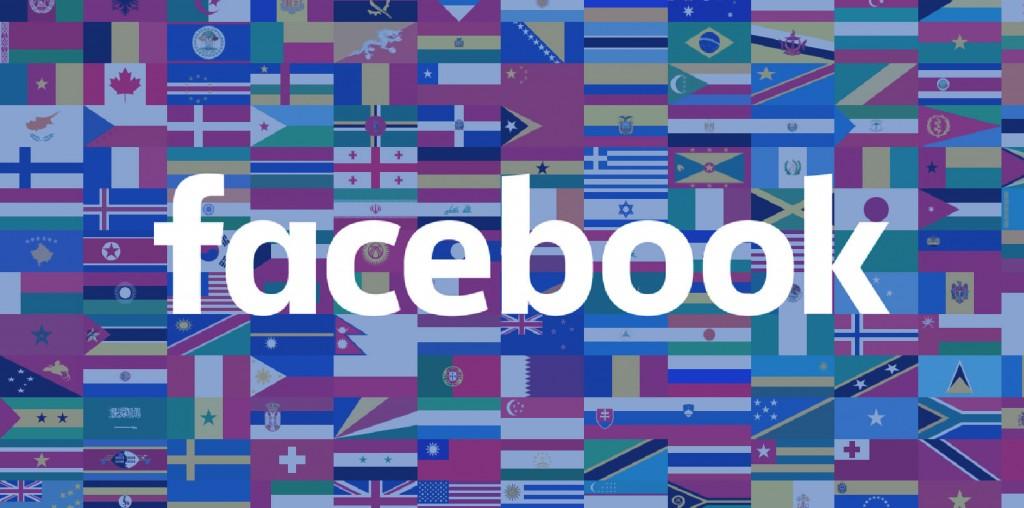 الفييسبوك فيسبوك