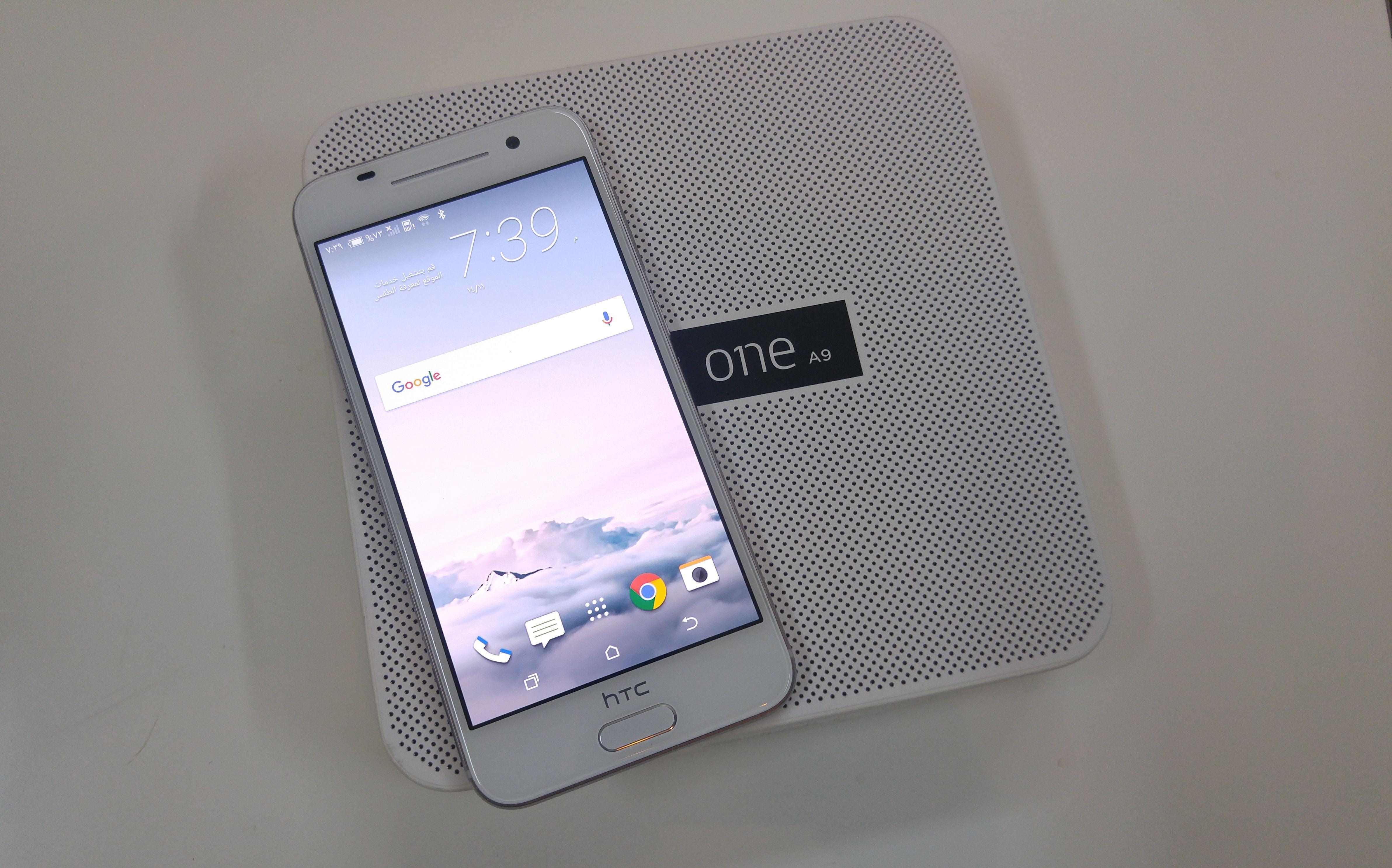 مراجعة هاتف HTC ONE A9  محاولة جيدة للفت الإنتباه