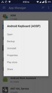 تطبيق Amaze لإدارة الملفات على أندرويد (يُنصح به لبساطته)